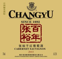Changyu Off Changyu Wine Ends 10 Year Dispute Over Entitlement to Cabernet Trademark