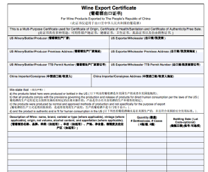Consolidated Wine Export Certificate US China