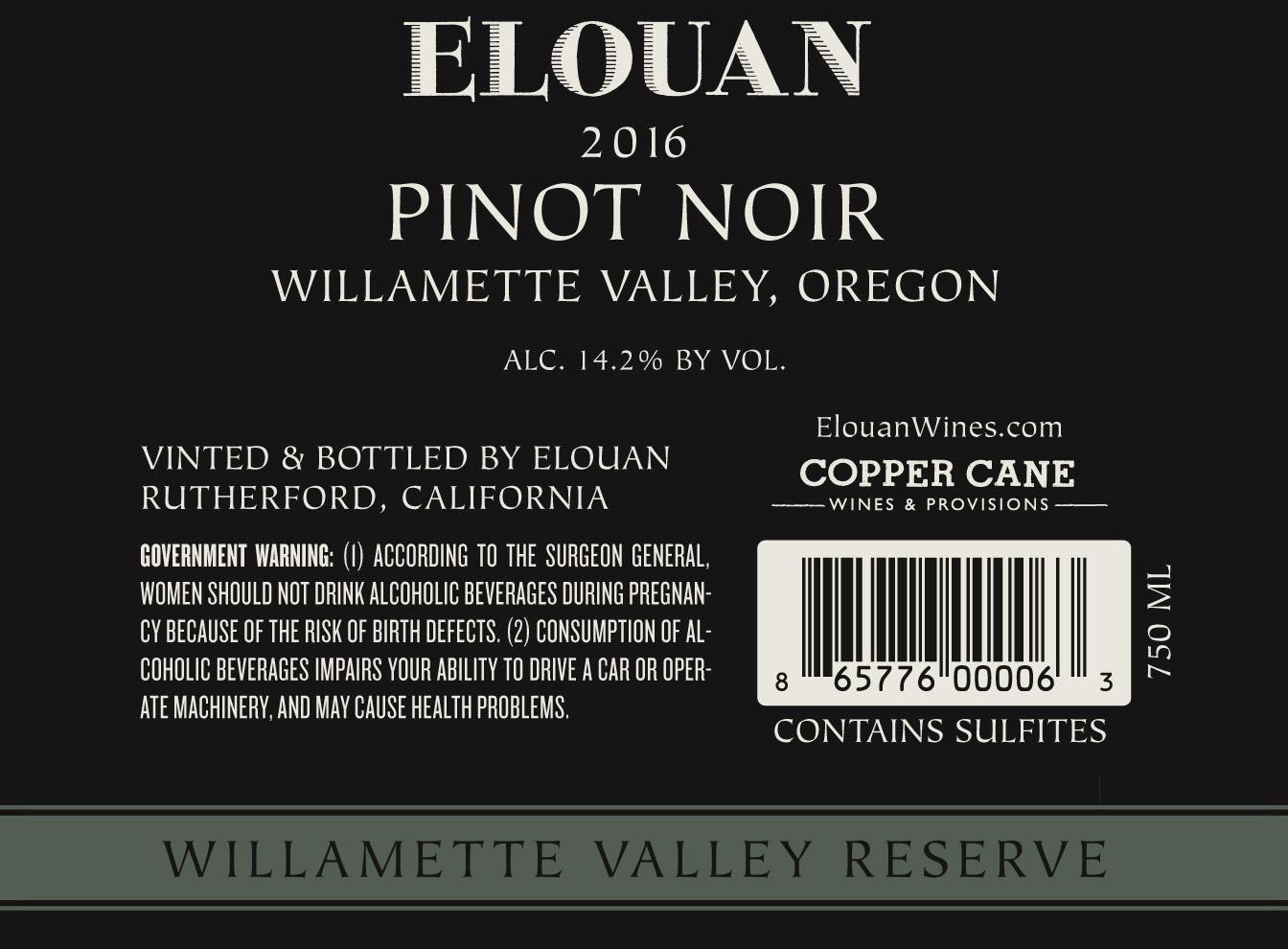 75c7218662 elouan-pinot-noir-oregon-labels-back